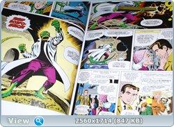 Marvel Официальная коллекция комиксов №88 - Удивительный Человек-Паук. Человека-Паука больше нет