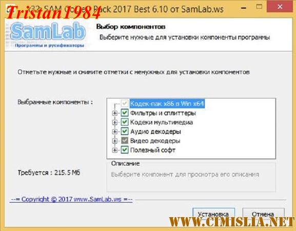 SAM CoDeC and DeCoDeR Pack 2017 6.12 [2017 / РС / RUS]