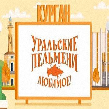 http://i6.imageban.ru/out/2017/05/11/21309cf2ab1383c24251ed192b81d453.jpg