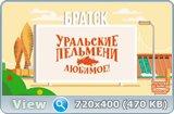 http://i6.imageban.ru/out/2017/05/11/2d43bd3595dad61a221294fefd429a85.jpg