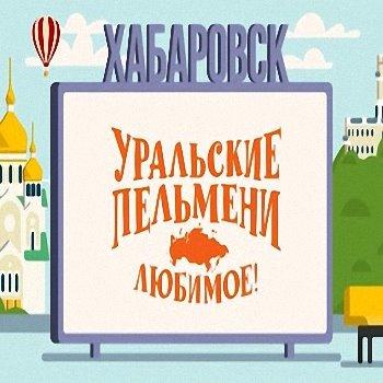 http://i6.imageban.ru/out/2017/05/11/c461adeed2c953c9e4938c5e1fcf53f9.jpg