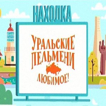 http://i6.imageban.ru/out/2017/05/11/fd66b490c599ac83160421acedfb273e.jpg
