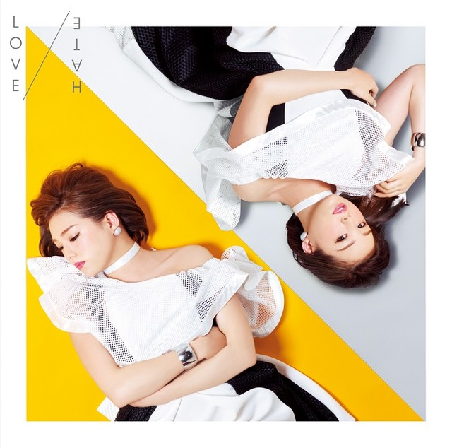20170517.1750.1 Ai Shinozaki - Love Hate cover 2.jpg