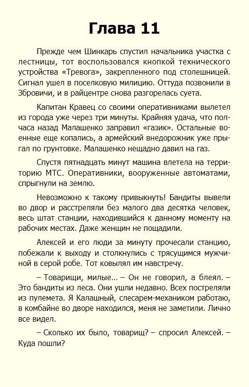 http://i6.imageban.ru/out/2017/05/20/f8ce6658912f57403058cd9c7c069c79.jpg