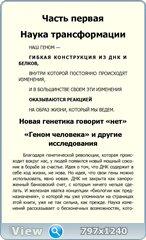 http://i6.imageban.ru/out/2017/05/21/0b6a245652a6319b9678fbeb6e861f00.jpg