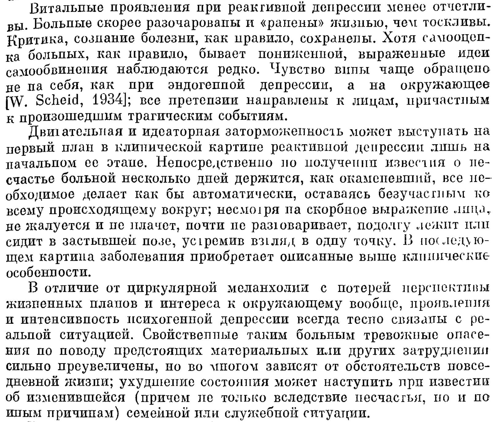 http://i6.imageban.ru/out/2017/06/01/8e07d9f29d73748e98fcf6268de4aec5.png