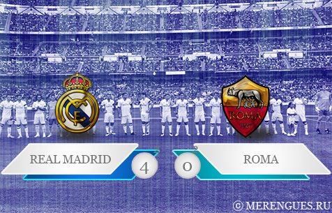 Real Madrid Leyendas - AS Roma Leyendas 4:0