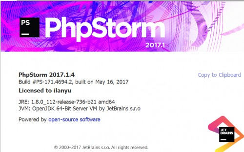 JetBrains PhpStorm 2017.1.4 (2017) Английский