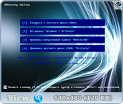 Microsoft Windows 7 Ultimate Ru x86 SP1 7DB by OVGorskiy® (06.2017) Русский