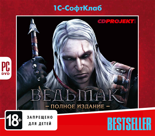 Ведьмак: Трилогия / The Witcher: Trilogy (2007-2015) PC | Steam-Rip от R.G. Игроманы