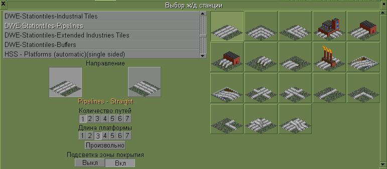 DWE_Stations_Industrial_Terrain_Tiles_6.png