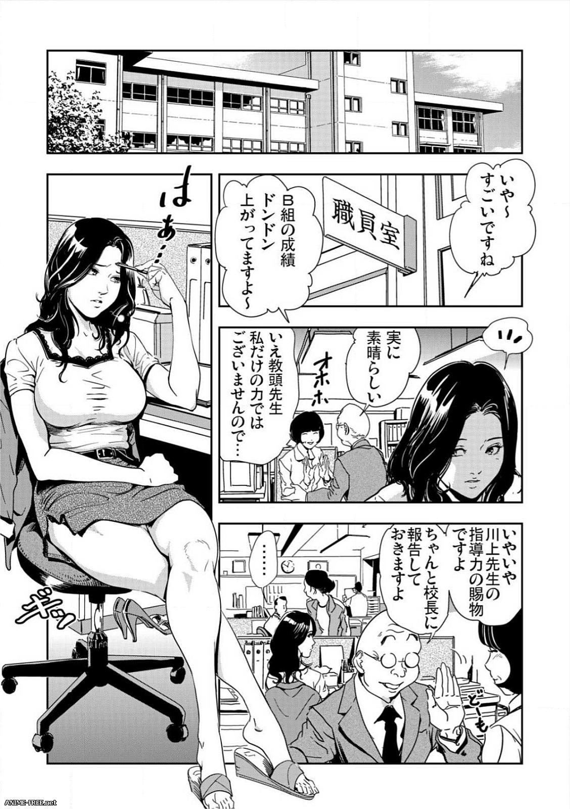 Misaki Yukihiro (Collection) / Сборник хентай манги [Cen] [JAP,ENG,GHI] Manga Hentai
