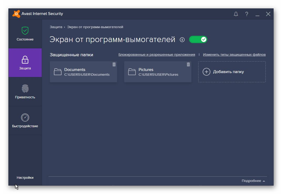 Avast Internet Security 17.5.2303 Final (2017) Multi/Русский