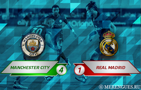 Manchester City FC - Real Madrid C.F. 4:1