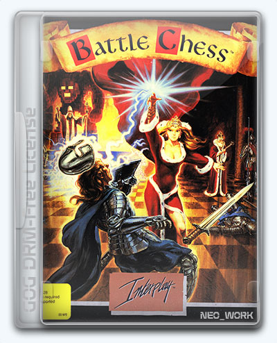 Battle Chess (1994) [En] (1.0) License GOG [Special Edition]