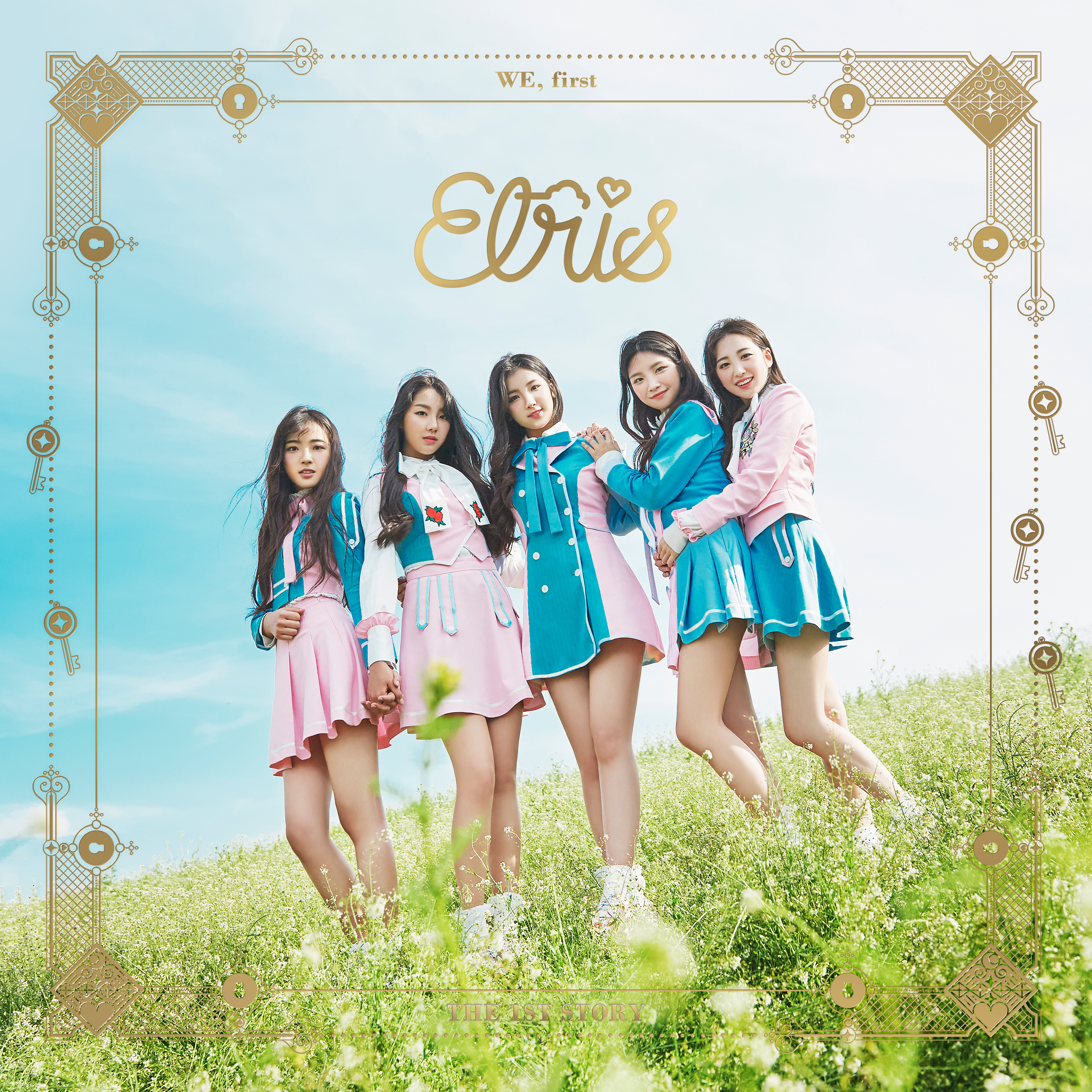 20170801.0411.09 Elris - We, first cover.jpg