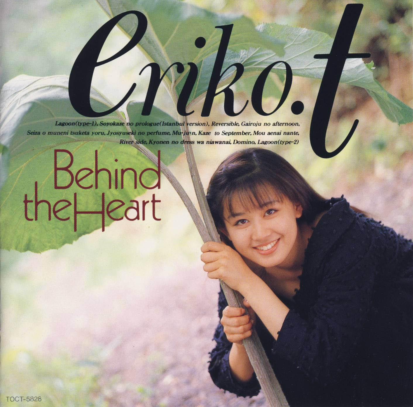 20170803.0245.02 Eriko Tamura - Behind the Heart (1990) cover.jpg