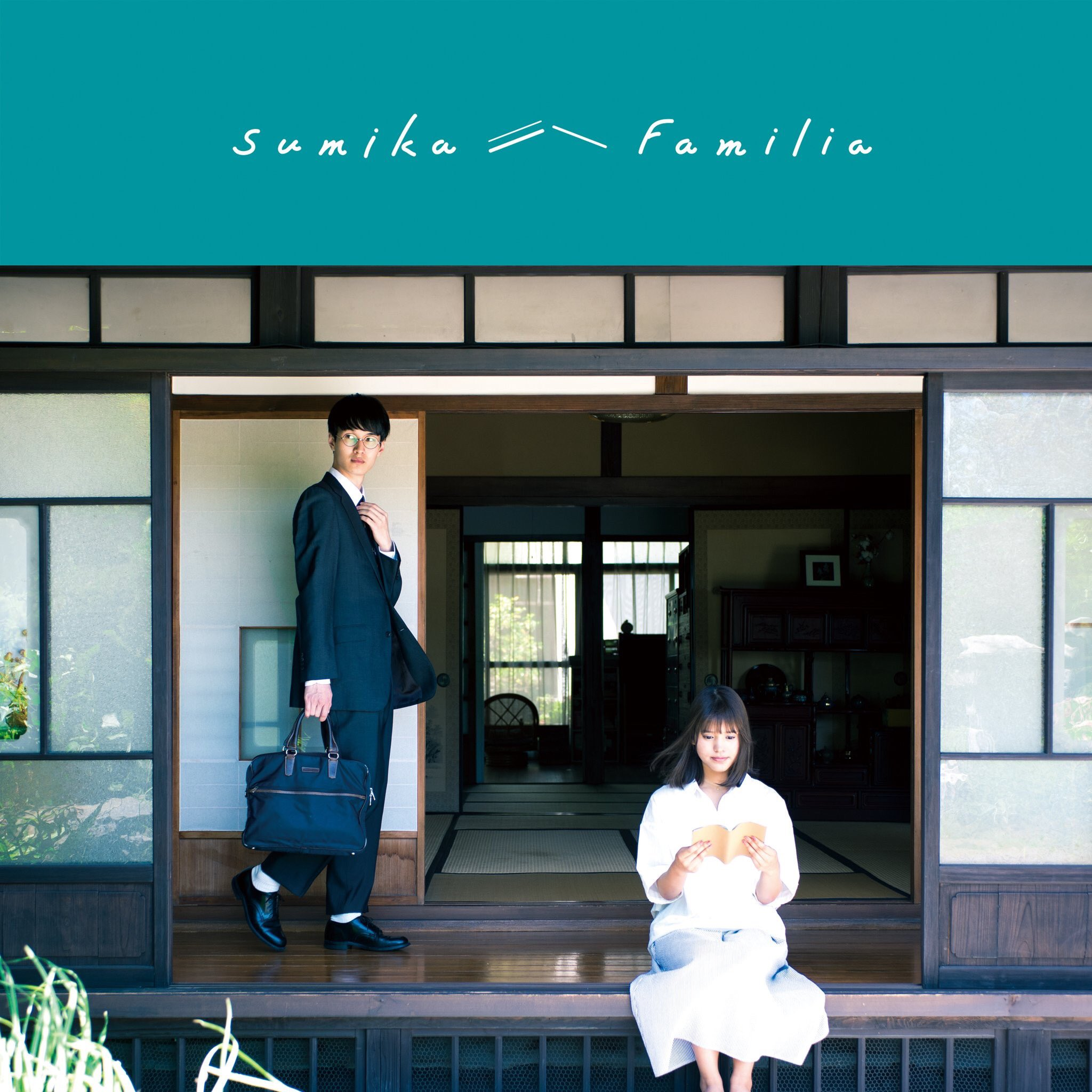 20170803.0245.08 sumika - Familia (Regular edition) (M4A) cover.jpg