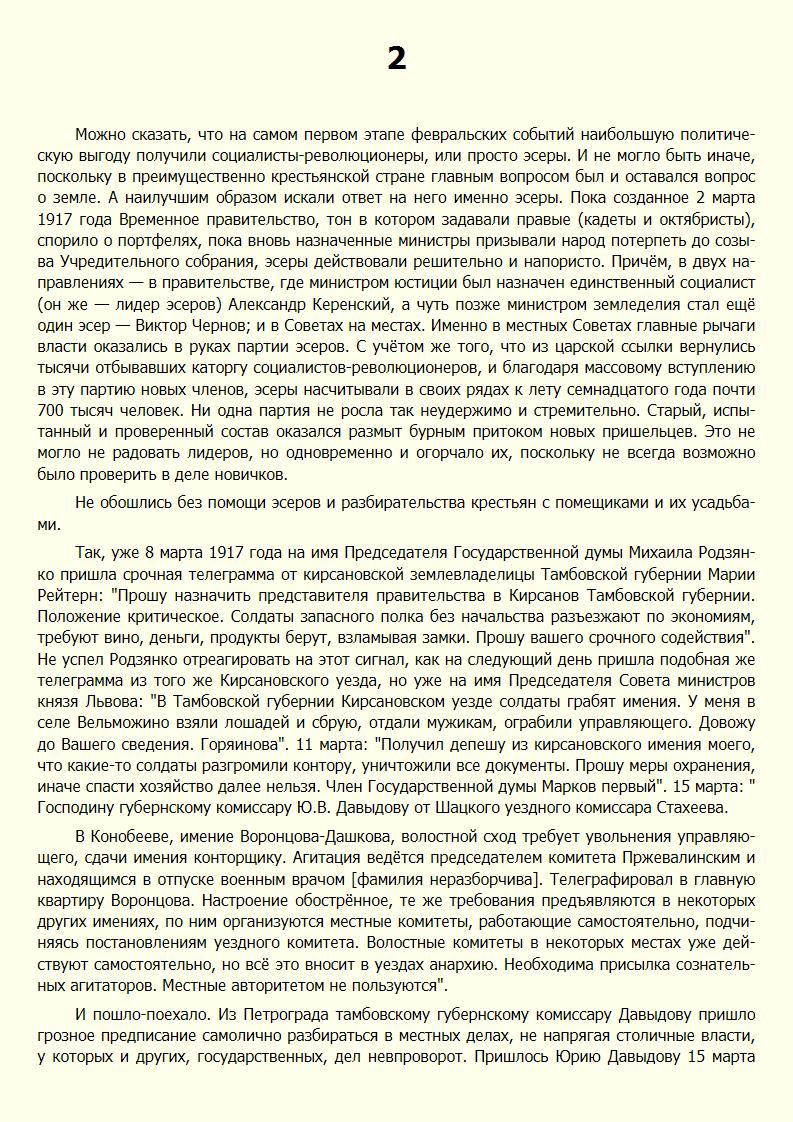 http://i6.imageban.ru/out/2017/08/03/c4eb235d39c8b8bbc85b38a5e08e43ef.jpg