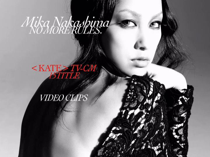 20170813.0608.2 Mika Nakashima - No More Rules. (DVD) (JPOP.ru) menu 1.png