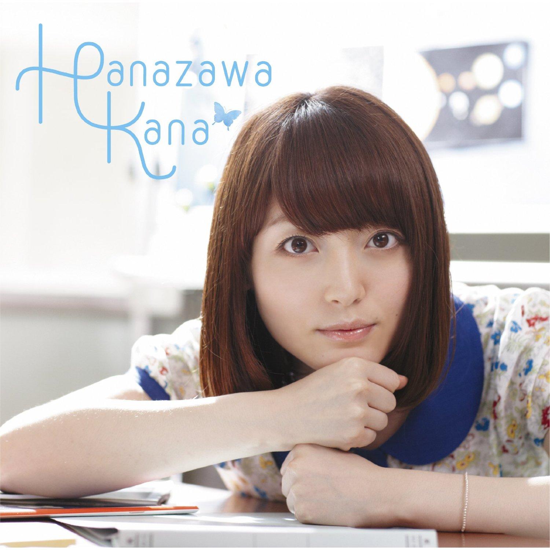 20170818.0951.10 Kana Hanazawa - Hatsukoi no Oto cover 2.jpg