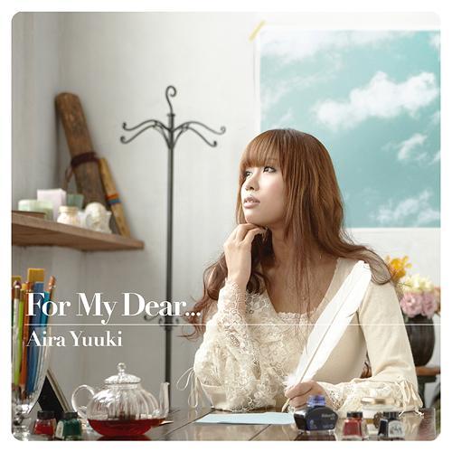 20170818.0951.04 Aira Yuuki - For my dear cover.jpg