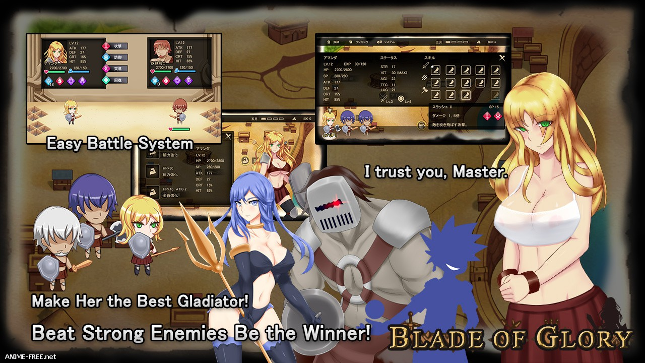 Blade of Glory - Golden Lion - [2017] [Cen] [ADV, jRPG] [ENG] H-Game