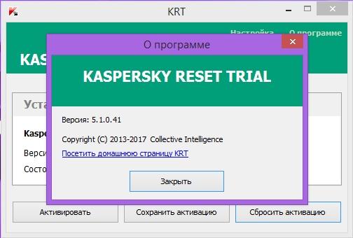 krt 5.1.0.41