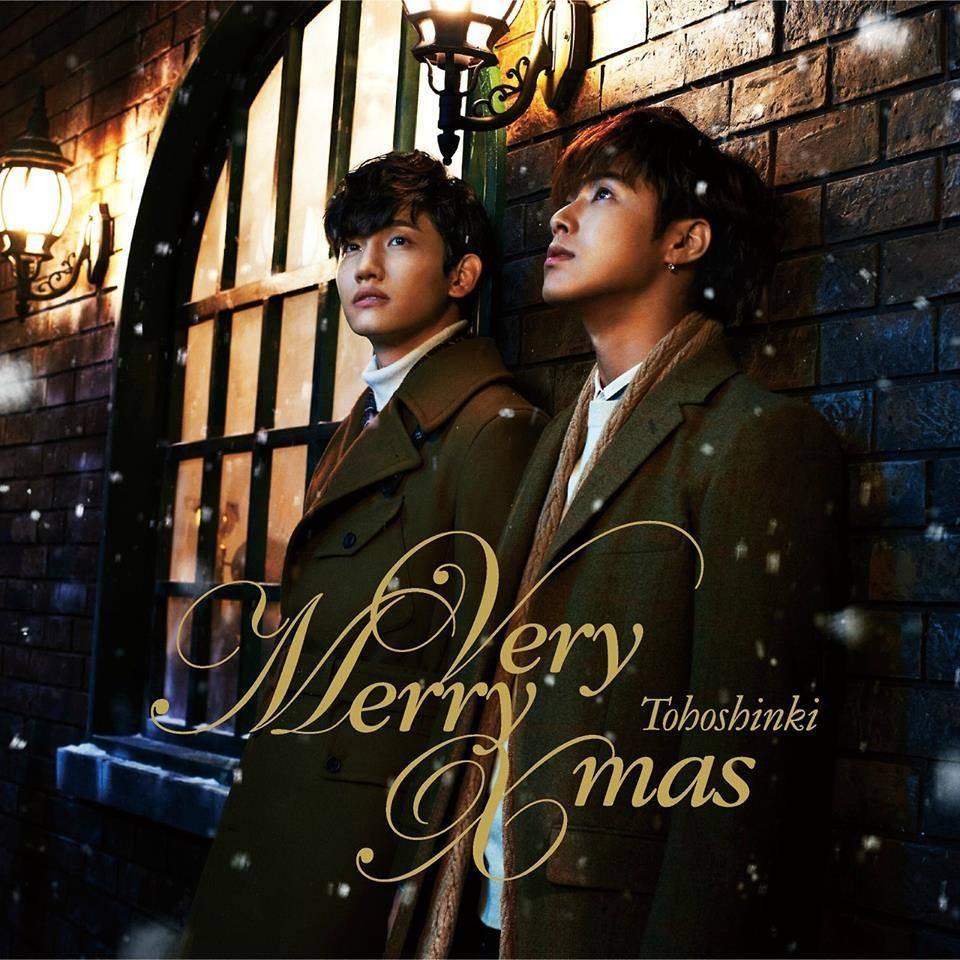20170820.0956.6 Tohoshinki - Very Merry Xmas cover 1.jpg