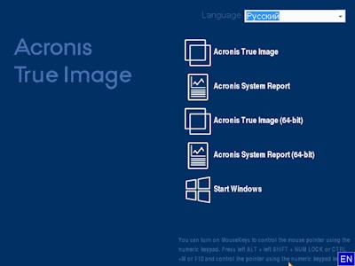 Acronis True Image 2018 Build 9850 [BootCD] (2017) PC