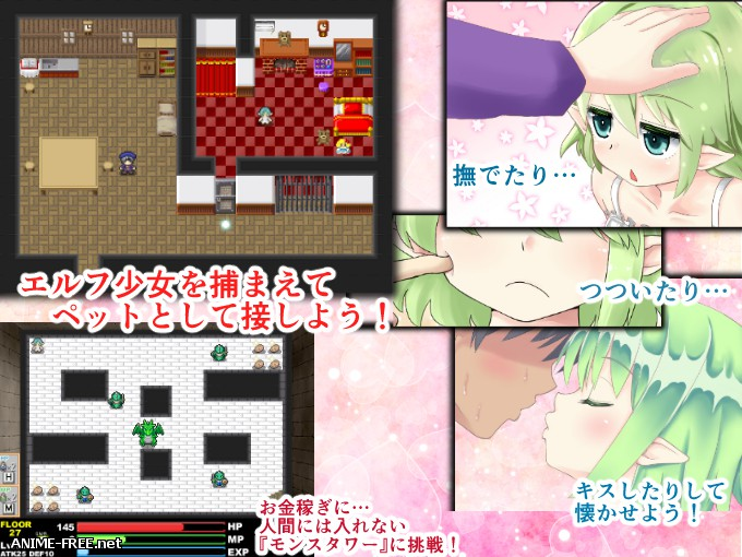 The Land Where One Can Make Monmusu Pets - Elf Girl Mimia [2016] [Cen] [jRPG] [ENG] H-Game