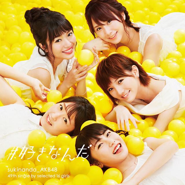 20170831.0121.6 AKB48 - #SukiNanda (Type E) cover 05.jpg
