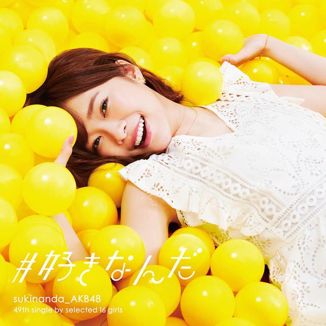 20170831.0121.2 AKB48 - #SukiNanda (Type A) cover 01.jpg