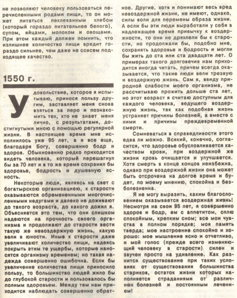 http://i6.imageban.ru/out/2017/09/02/b151f052f554d054c3910429bd36b7ec.jpg