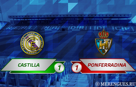 Real Madrid Castilla - SD Ponferradina 1:1