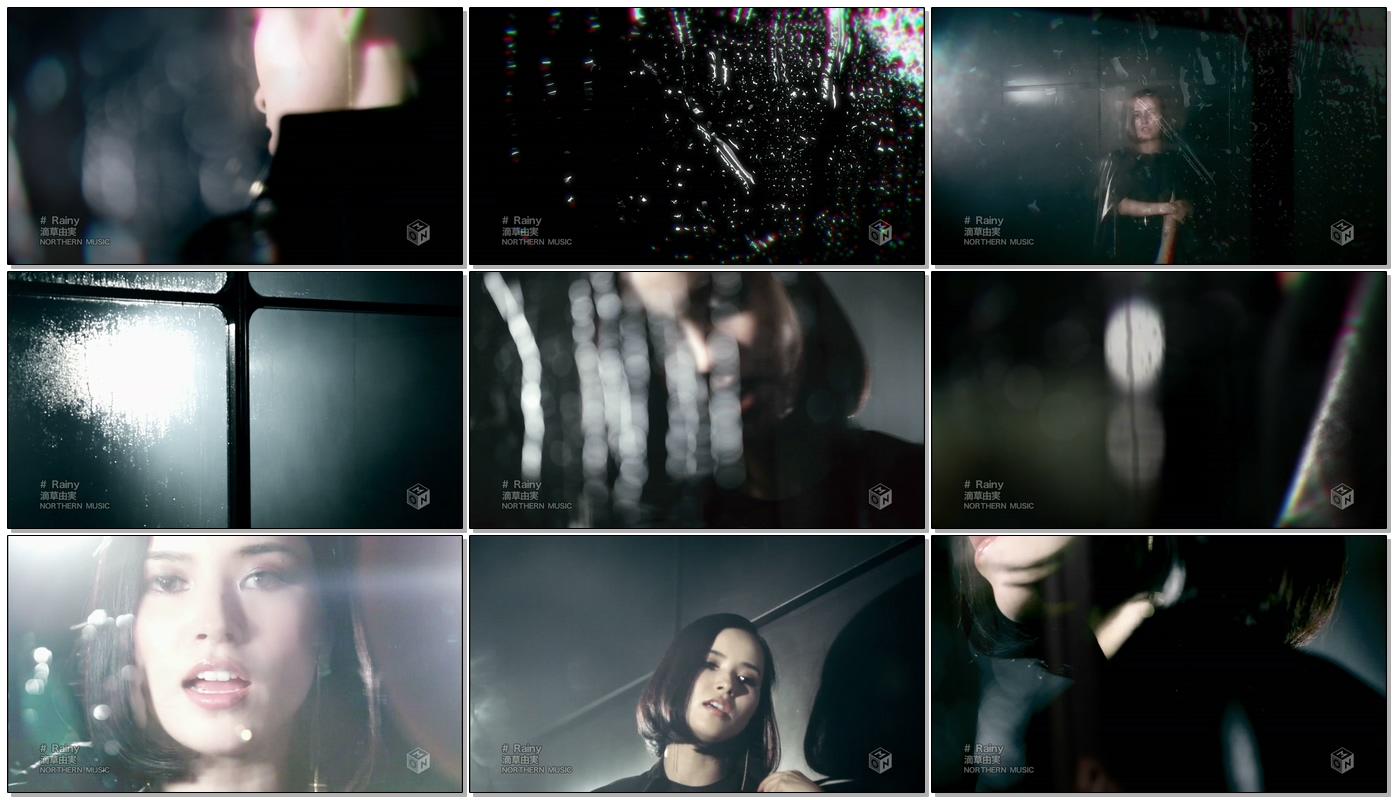 20170905.2118.28 Yumi Shizukusa - Rainy (PV) (HDTV) (JPOP.ru).ts.jpg