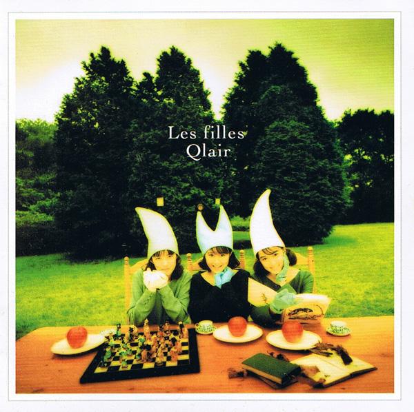 20170911.0745.17 Qlair - Les filles (1991) (FLAC) cover.jpg