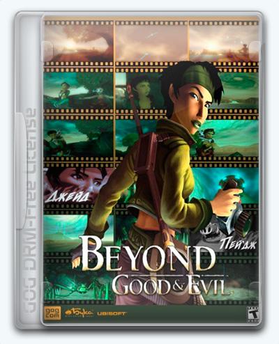 Beyond Good & Evil (2003) [Ru/Multi] (1.01) License GOG