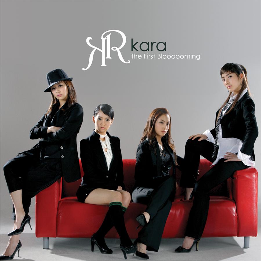 20170912.0931.2 Kara - The First Bloooooming (Blooming) cover.jpg