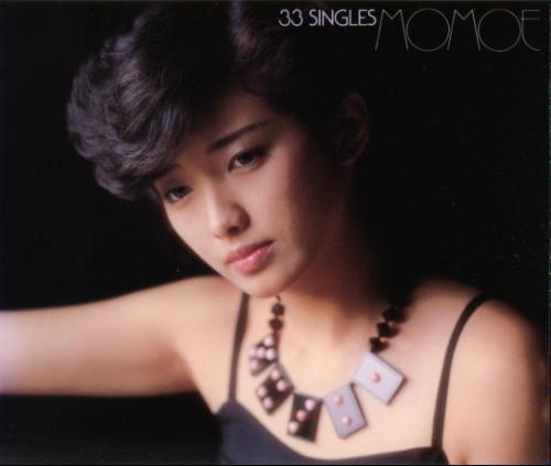 20170913.0900.3 Momoe Yamaguchi - 33 Singles (1983) cover.jpg