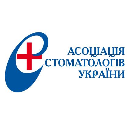Асоціації стоматологів України
