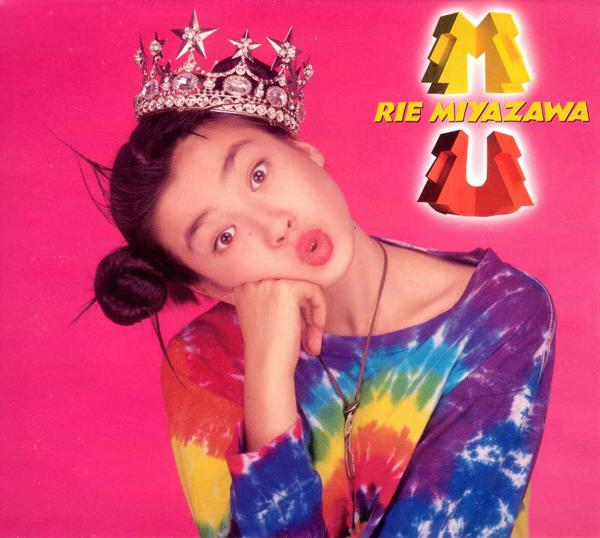 20170919.1806.08 Rie Miyazawa - MU (1989) cover.jpg