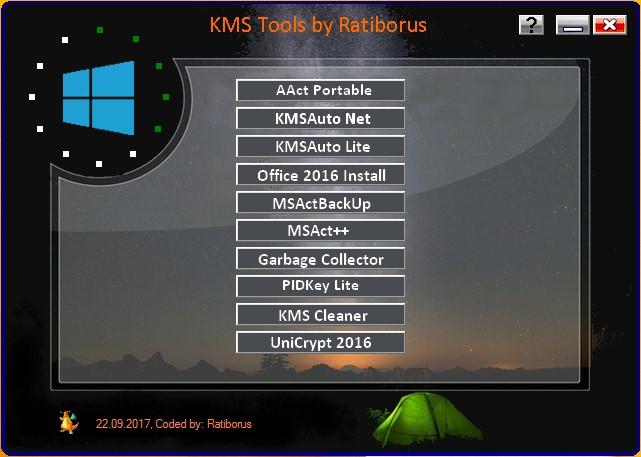 Сборник Активаторов-KMS Tools Portable 22.09.2017 by Ratiborus(2017) ML\RU