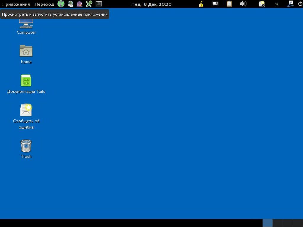 Tails 3.2 [анонимный доступ в сети] [amd64] (2017) PC