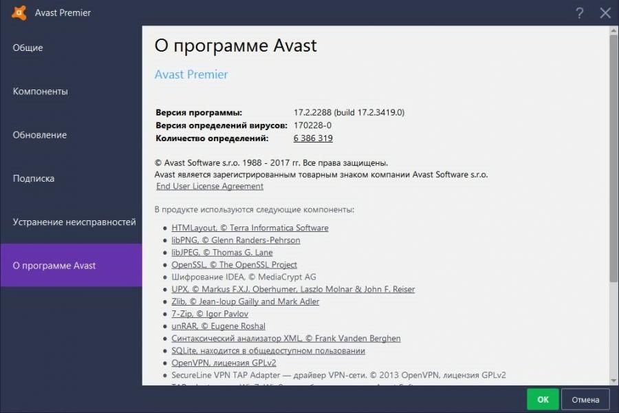 Avast! Premier / Internet Security 2017 17.7.2314 Final (2017) PC