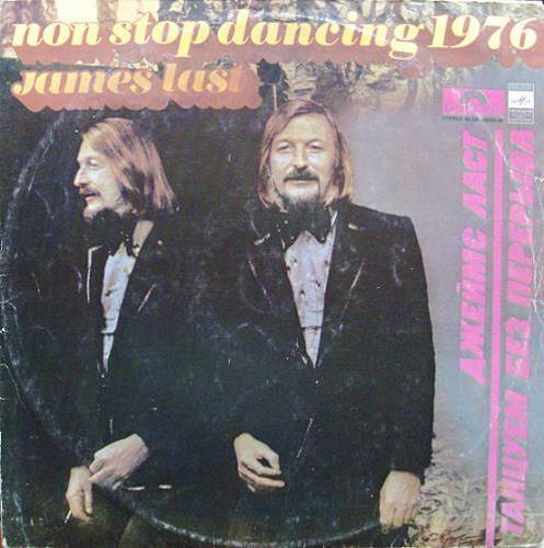 James Last - Non Stop Dancing (Vinyl Rip) (1976)