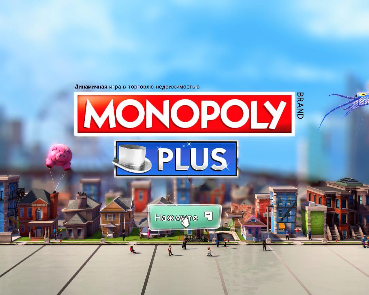 Monopoly Plus (2017) PC   RePack от FitGirl