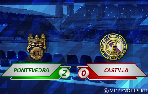 Pontevedra CF - Real Madrid Castilla 2:0