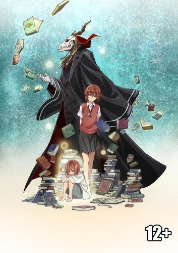Mahou Tsukai no Yome: Hoshi Matsu Hito | The Ancient Magus' Bride: Those Awaiting a Star | Невеста чародея OVA [2016, OVA, 3 эп.] BDrip 1080p raw