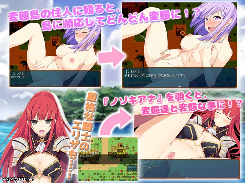 Sorcery Scholar Lelea - Escape From Pervert Island [2017] [jRPG] [JAP] H-Game